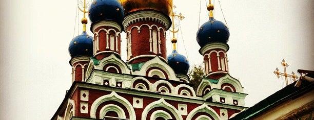 Храм Успения Пресвятой Богородицы в Гончарах is one of Раз.