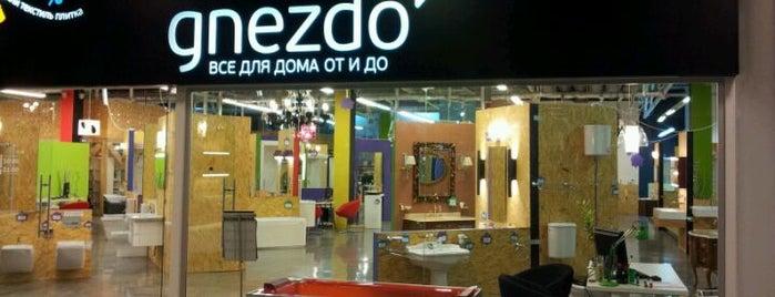 Gnezdo project is one of สถานที่ที่ Arkady ถูกใจ.