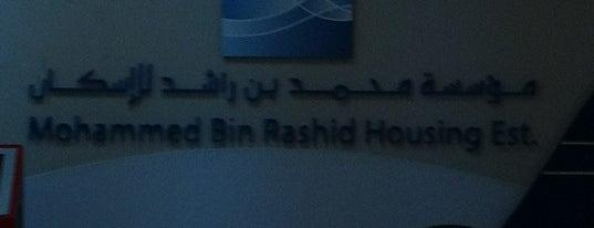 Mohammed Bin Rashid Housing Est. is one of สถานที่ที่บันทึกไว้ของ LaLita.