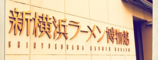 Shin-Yokohama Ramen Museum is one of Japan.