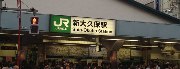 Shin-Ōkubo Station is one of Tokyo.