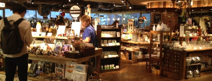 Hands Cafe is one of Tokyo.
