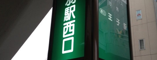 Akabane Sta. West Exit Bus Stop is one of Masahiro'nun Beğendiği Mekanlar.