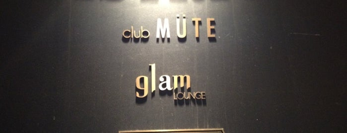 Glam Lounge is one of Bars.