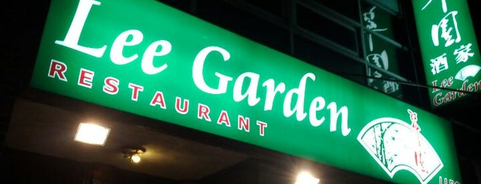 Lee Garden Restaurant is one of Toronto Spots.