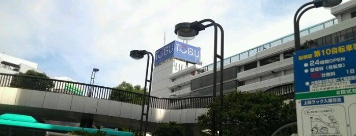 Tobu Department Store is one of Funabashi・Ichikawa・Urayasu.