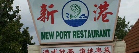 New Port Dimsum & Seafood Restaurant (新港海鮮酒家) is one of Locais curtidos por Tyler.