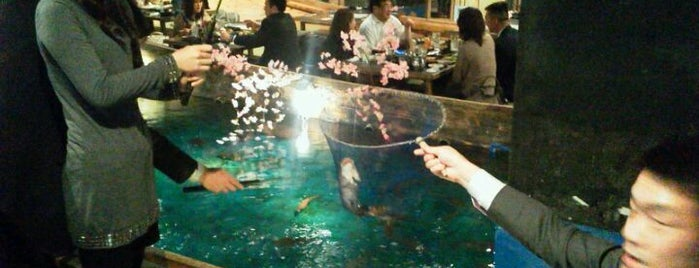 Fishing Restaurant Zauo is one of Japan Point of interest.