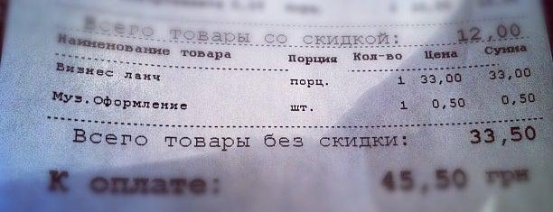 Портер Паб / Porter Pub is one of Бизнес-ланчи Киева.
