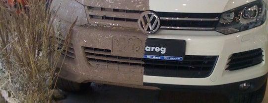 Volkswagen Центр Юг-Авто is one of สถานที่ที่ Георгий ถูกใจ.
