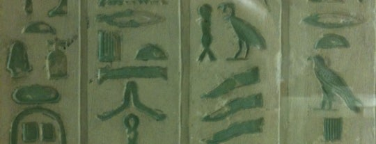 Petrie Museum of Egyptian Archaeology is one of Tired of London, Tired of Life (Jan-Jun).
