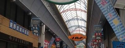 Suidosuji Shopping Street is one of Kobe.