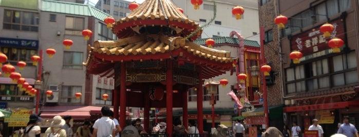 Nankin-machi is one of Orte, die Shinichi gefallen.