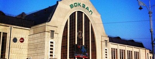 Залізничний вокзал «Київ-Пасажирський» is one of Alekseeva✌❤💗💋😘💋💋💋💋'ın Kaydettiği Mekanlar.