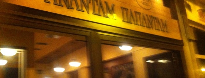 Αναντάμ Παπαντάμ is one of Home @ thessaloniki!.