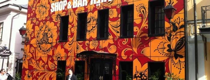 Denis Simachёv Shop & Bar is one of Sretenskaya&Myasnitskaya streets.