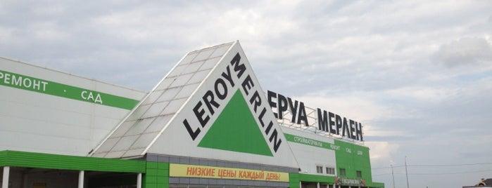 Леруа Мерлен is one of Maksimさんのお気に入りスポット.