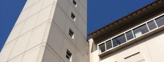 スカイワードあさひ is one of East Nagoya.