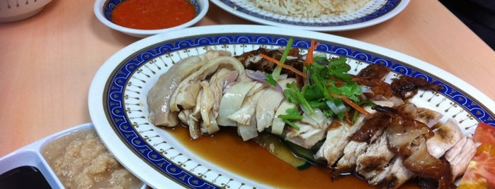 Lucky Chicken Rice is one of Singapore.