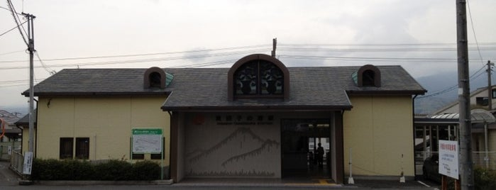 Higashi-Tagonoura Station is one of 東海道本線.