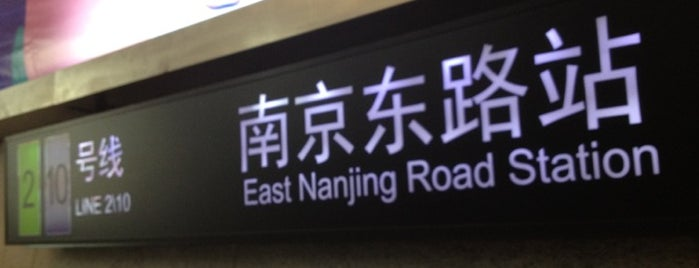 East Nanjing Road Metro Station is one of Posti che sono piaciuti a Shank.