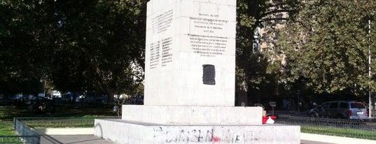 Plaza Bulnes is one of Lugares, plazas y barrios de Santiago de Chile.
