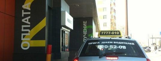 McDonald's is one of Lieux qui ont plu à Dotsenko_K.