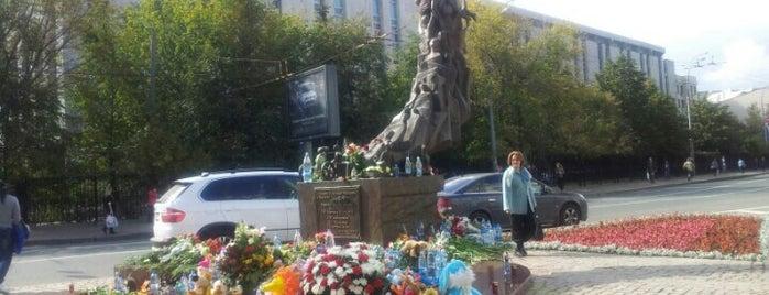 Монумент «В память о жертвах трагедии в Беслане» is one of Lugares guardados de Таня.