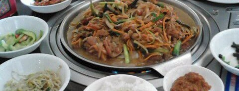 Biwon is one of Restaurants!.