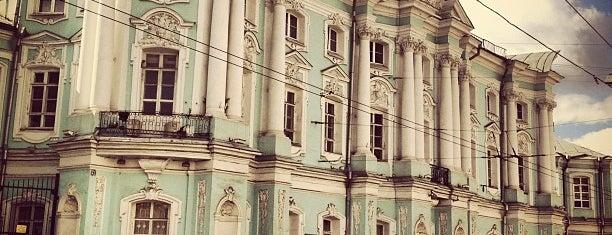 Усадьба Апраксиных-Трубецких is one of 100 примечательных зданий Москвы.