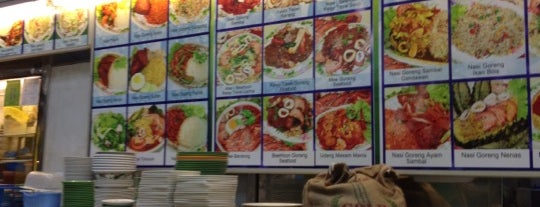 Al-Ameen Eating Corner is one of Micheenli Guide: Supper hotspots in Singapore.