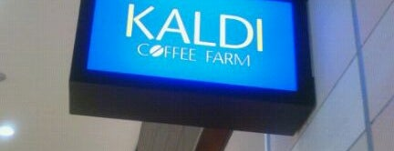 KALDI COFFEE FARM is one of 支店名削除ヴェニュー.