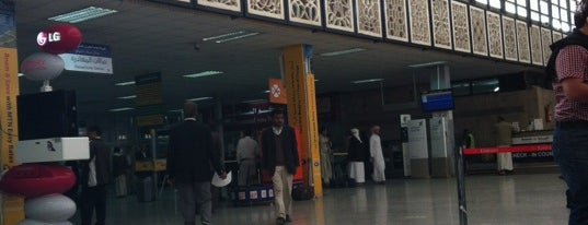 Sana'a International Airport (SAH) is one of Major Airports Around The World.