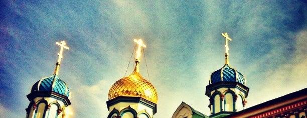 Рогожская слобода is one of Tempat yang Disukai Vlad.