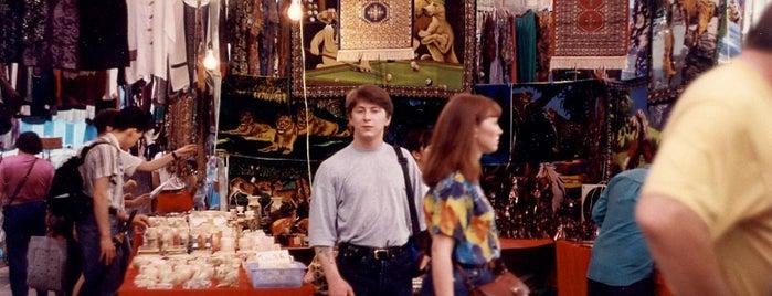 Chinatown is one of สถานที่ที่ Сергей ถูกใจ.