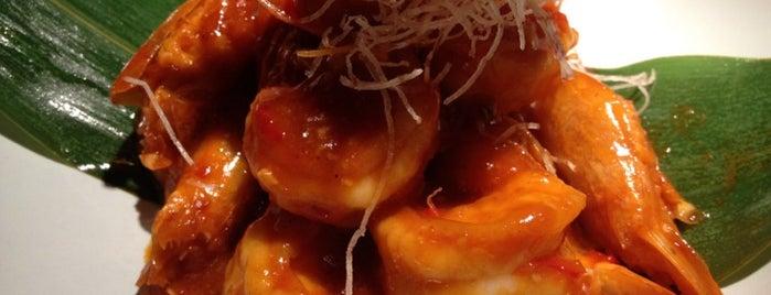 Hakkasan is one of NYC - One Star Michelin Restaurants.