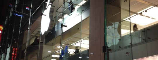 Apple Sydney is one of Shop Till You Drop.