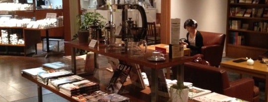 Maruyama Coffee is one of Specialty Coffee.