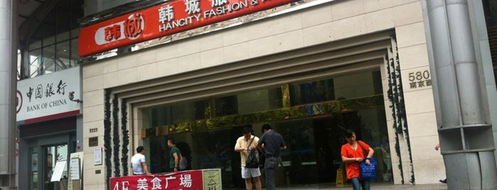 Han City Fashion & Accessories Plaza (Fake Market) is one of shanghai.