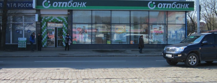 ОТП Банк is one of Raymond'un Kaydettiği Mekanlar.