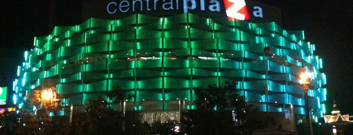 CentralPlaza Khonkaen is one of Locais curtidos por 「 SAL 」.