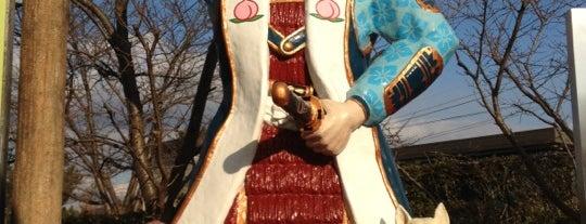 吉備SA (下り) is one of Lugares favoritos de Shigeo.