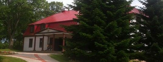 Minhauzena muzejs is one of AtputasBazes.lv.