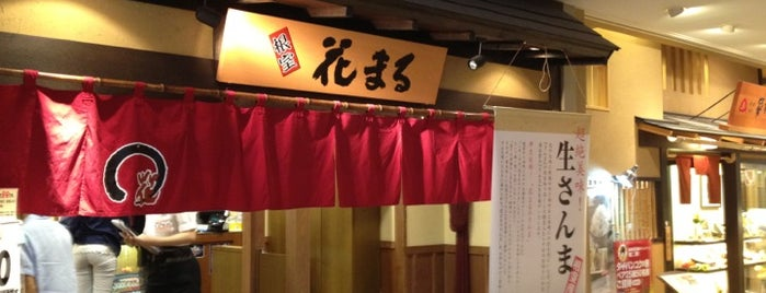 Nemuro Hanamaru is one of Sapporo.