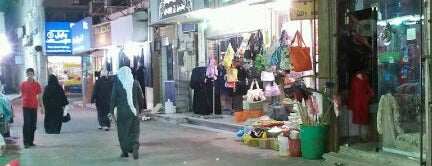 Dammam Souk is one of Where, When & Who List 2!.