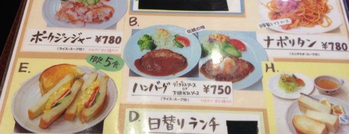 昔ながらの喫茶店 友路有 神田店 is one of Locais salvos de Naoto.