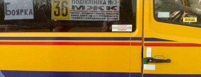 Маршрутка 36 is one of В движении.