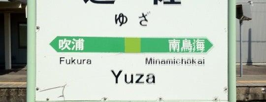 遊佐駅 is one of JR 키타토호쿠지방역 (JR 北東北地方の駅).