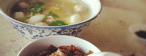 Chip Heng Yam Rice is one of Tempat yang Disukai Alyssa.
