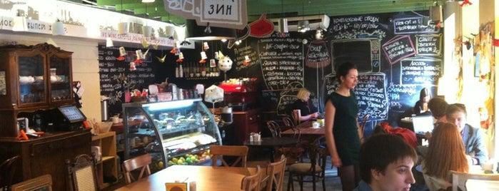 Лавка и кафе Студии Артемия Лебедева is one of SaintP.